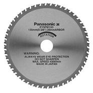 Panasonic Sägeblatt 135/50Z Metall 9PM13D