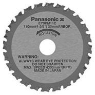 Panasonic Sägeblatt 110/24Z Metall 9PM11C